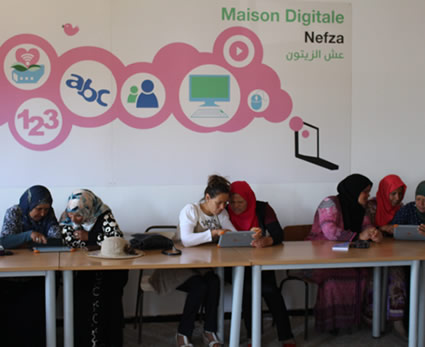 salle de formation maisons digitales tunisie fondation orange
