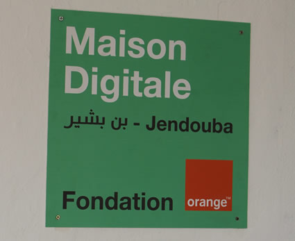 plaque tunisie maison digitale Jendouba
